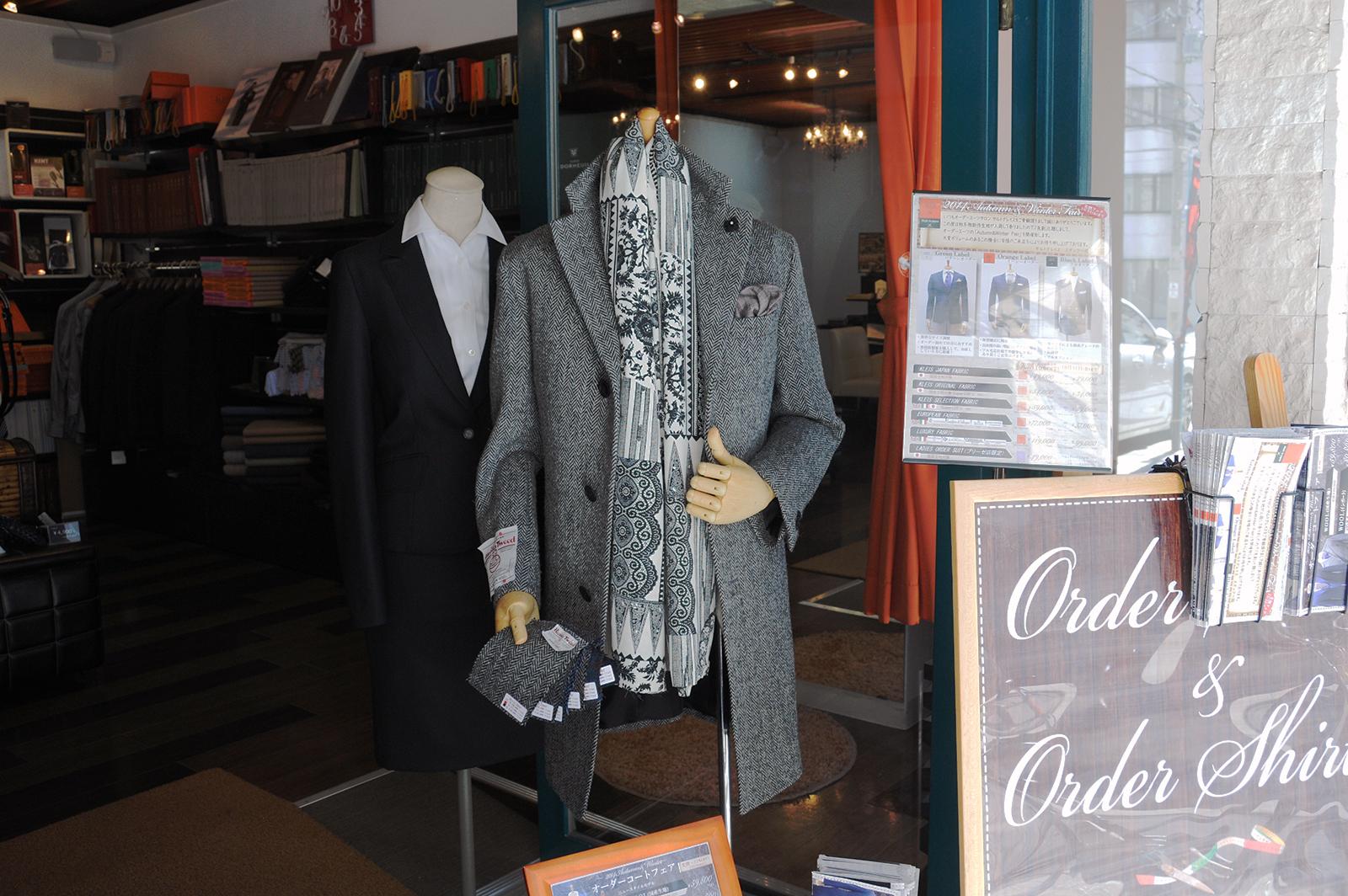 ハリス・ツイード コート Harris Tweed coat