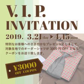 オーダーシャツ V.I.P.INVITATION開催中!【REDA編】