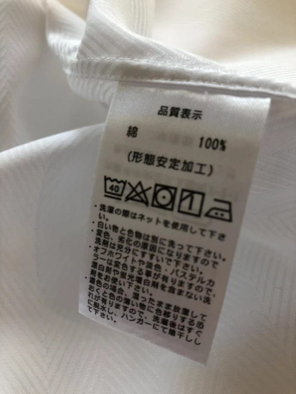 98339951157410902 592x789 - 「オーダーシャツの重要性」