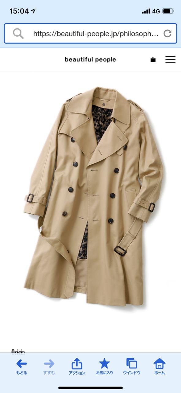 image0 1 - オーダースーツのおススメブランド(サルトクレイスで一番売れているのは?)
