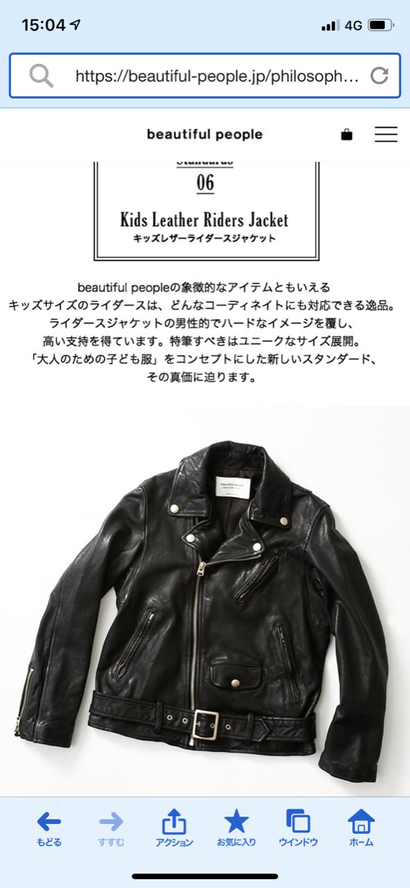 image1 3 - オーダースーツのおススメブランド(サルトクレイスで一番売れているのは?)