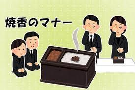 image9 1 - お葬式のスーツ お葬式のマナー