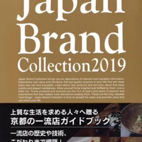 ジャパンブランドコレクション2019