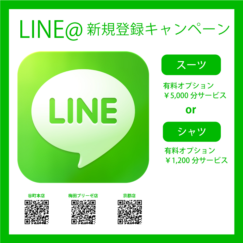 news-lineat