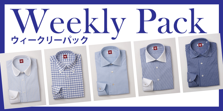 page 201907 weeklypack - ウィークリーパック