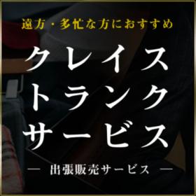 2021 07 14 11.44.16 280x280 - 【PR-FREE】プレスリリース掲載