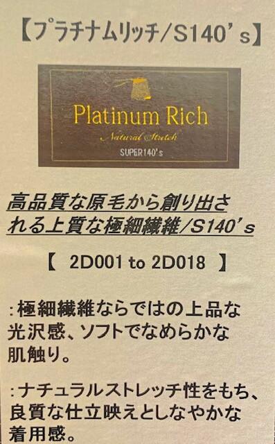 .jpeg - 梅田ブリーゼ店来店 M様