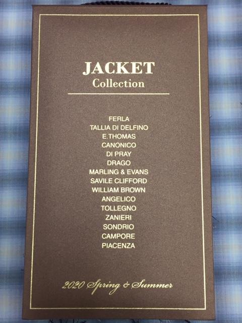 2 - オトナのジャケット選びは素材も着こなしも軽妙洒脱に!