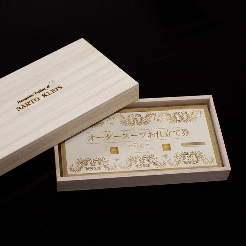 04283 sq 72 789x789 - SARTO KLEIS Gift Tickets