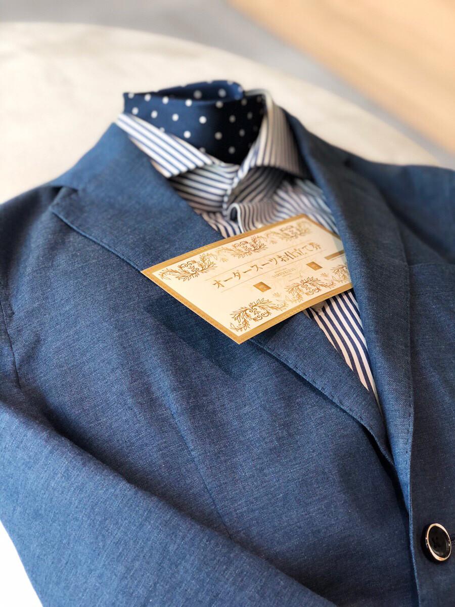 08737 72 - スーツお仕立券 ご利用例