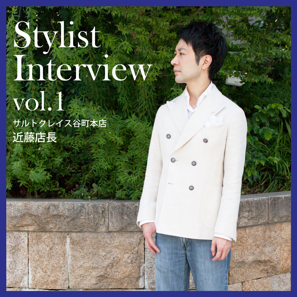 2019ss interview 1 - 採用情報
