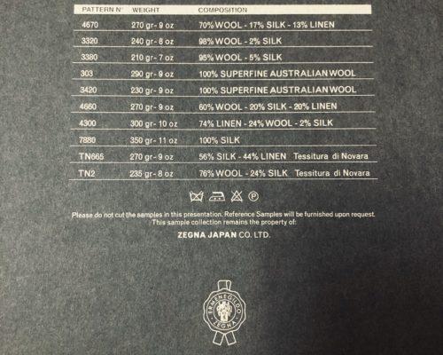 2020.3.2 1 500x400 - 【新作】Zegna Jackets