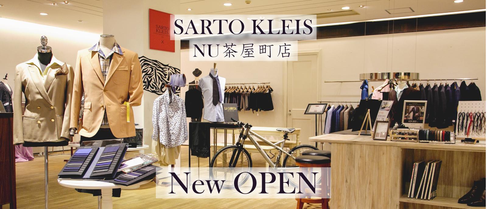 サルトクレイス NU茶屋町店 New Open