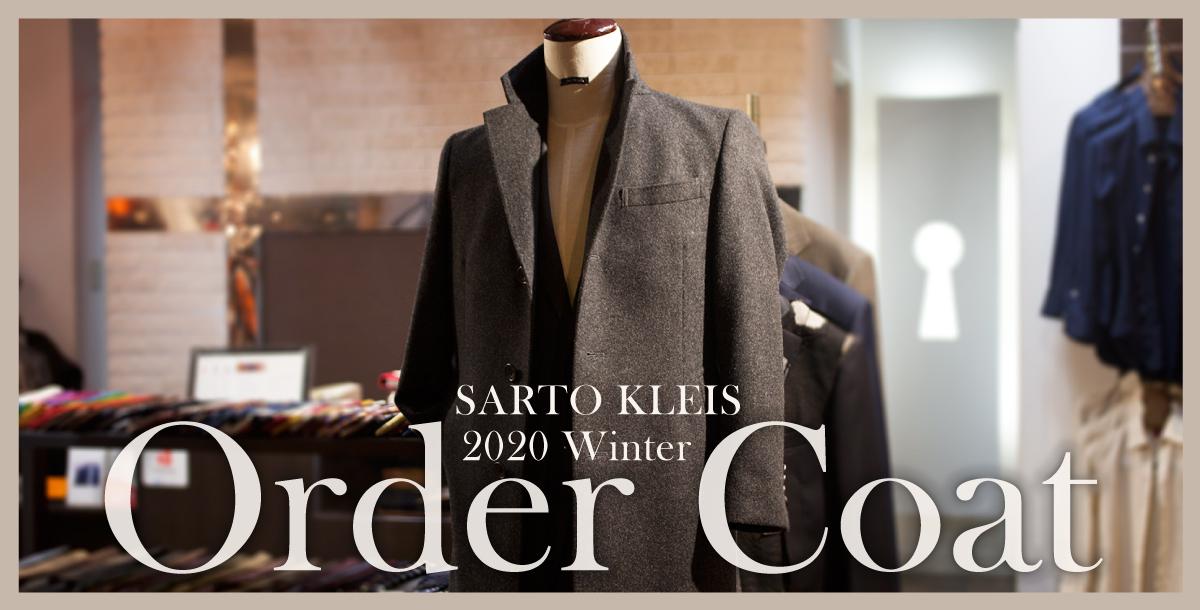 "2020aw coat header - 2020 Winter SARTO KLEIS""Order Coat"""