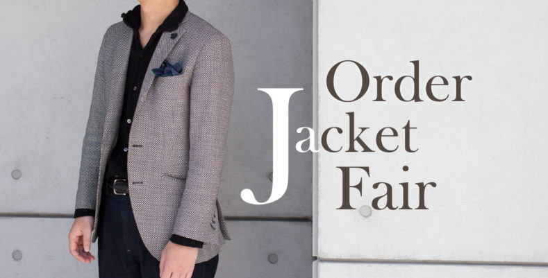 2020aw jk header 789x401 - Order Jacket Fair