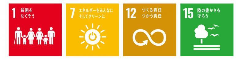 2020aw shitadori icon 789x197 - 下取りフェア
