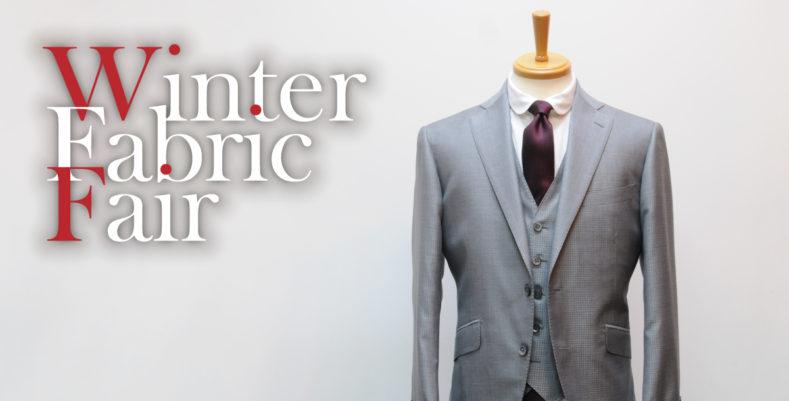 2020aw winter fabric header 789x401 - Winter Fabric Fair