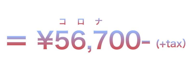 567 price 789x344 - NU茶屋町店 Especial Products