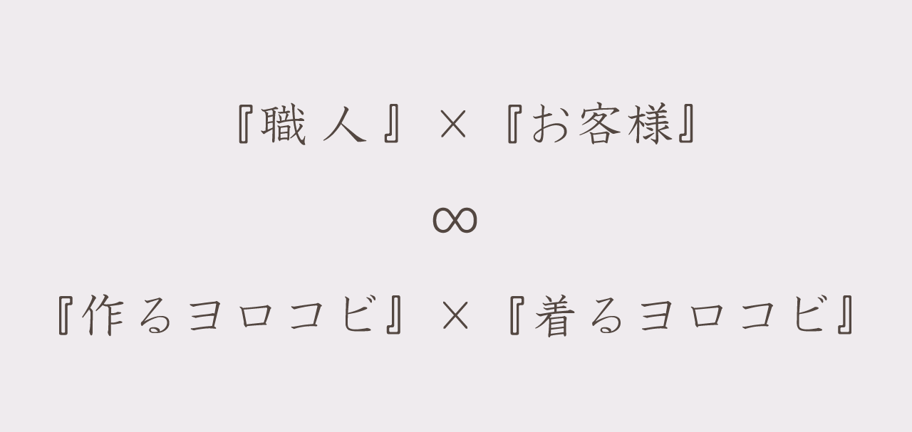 567 theme - NU茶屋町店 Especial Products