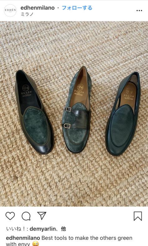 9740D0FA AE12 412E A09A C15B8DFE93B2 476x789 - スーツに紐靴の時代は終わった。いま履くべき靴はベルジャンシューズです。