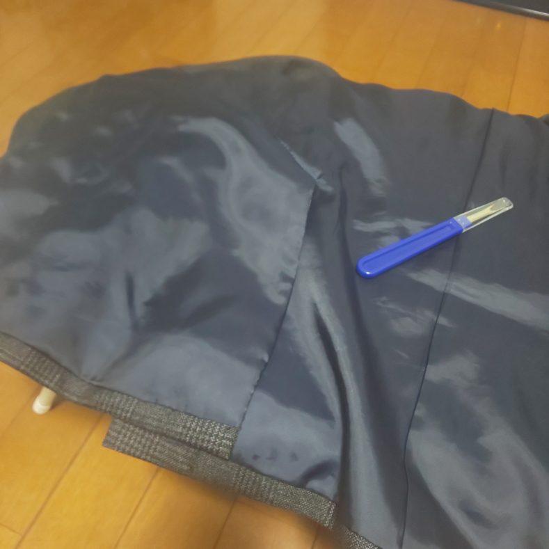 DSC 0099 789x789 - 自力でジャケットをリフォームしたお話