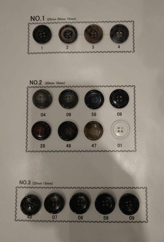 DSC 0571 scaled e1578709348629 534x789 - オーダースーツ価格のご案内