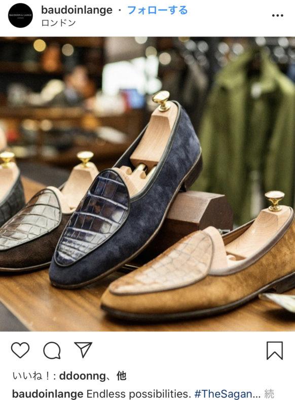 F9E1A362 029C 4E2F A294 A22DCB8BFEFA 582x789 - スーツに紐靴の時代は終わった。いま履くべき靴はベルジャンシューズです。