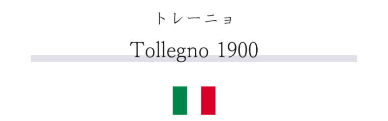 act2 brand tollegno title 789x247 - NU茶屋町店 Especial Products