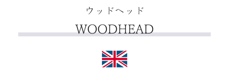 act2 brand woodhead title 789x247 - NU茶屋町店 Especial Products