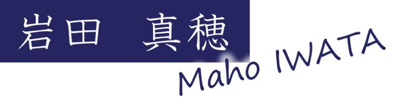 business service stylist maho iwata01 789x214 - SARTO KLEIS Business Service