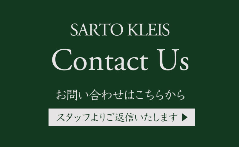 contact rct 789x486 - SARTO KLEIS Gift Tickets