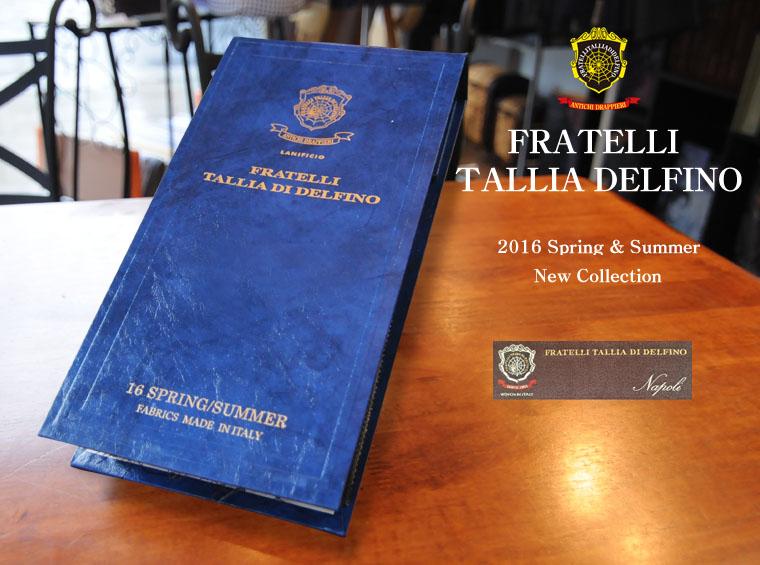 delfino k1603 k601 - Fratelli Tallia Delfino