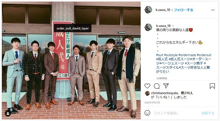 from instagram - 成人式で周りと差をつけるオーダースーツのコーデとは?