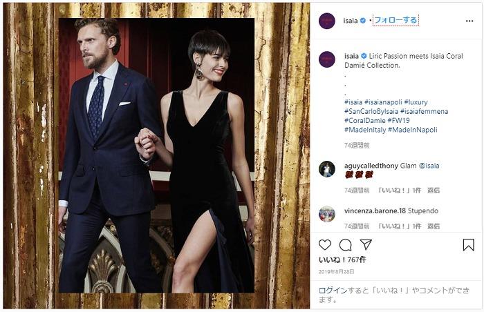 from instagram2 - 成人式で周りと差をつけるオーダースーツのコーデとは?