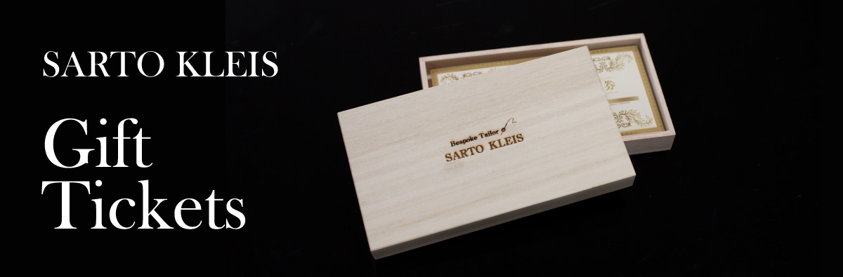 gift header02 - SARTO KLEIS Gift Tickets