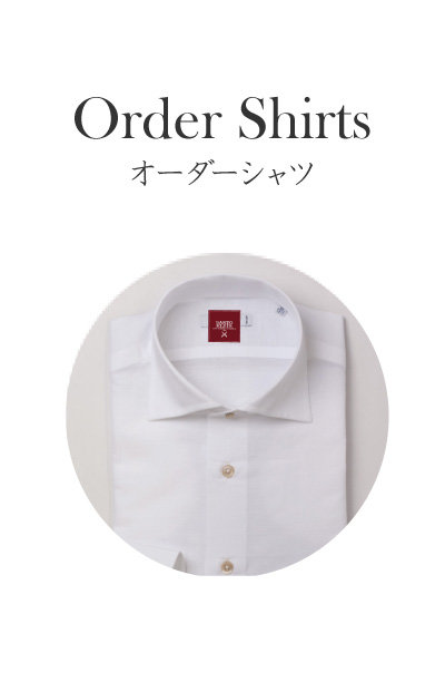 gift ordershirts basic items - SARTO KLEIS Gift Tickets