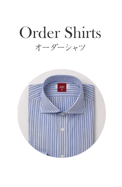 gift ordershirts lux items 01 - SARTO KLEIS Gift Tickets