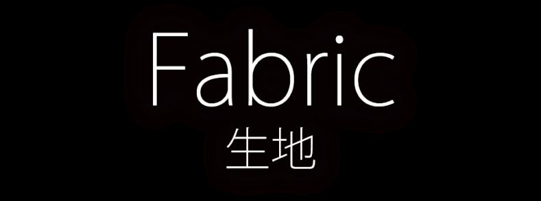 gt fabric 789x294 - 2020 グローバルテック 始動
