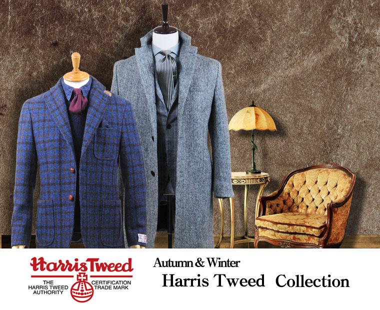 harris101 p102 - Harris Tweed
