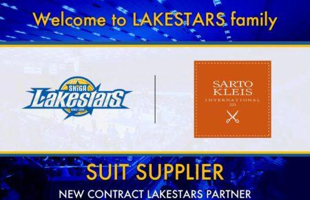 signing-with-lakestars