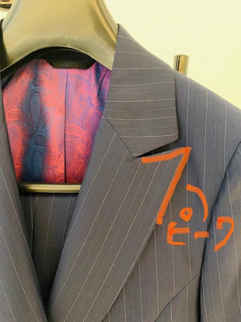 image0 12 2 - ジャケットの印象は襟(ラペル)で決まる