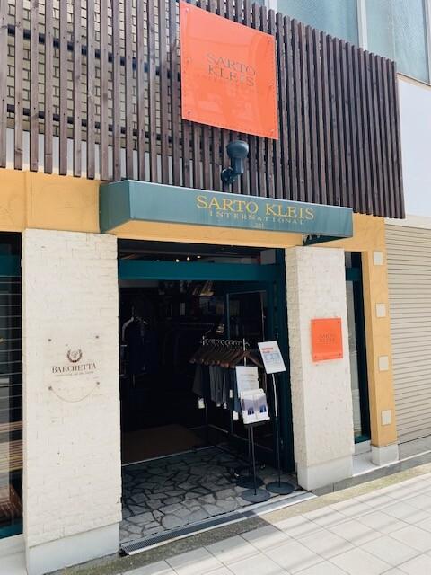 image0 28 - 大阪のオーダースーツ(サルトクレイス谷町本店)