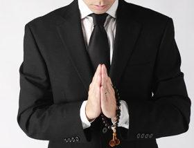 image0 280x214 - お葬式のスーツ お葬式のマナー