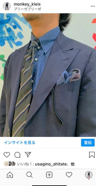 image0 7 2 - 謝罪する時のスーツはどんなの?