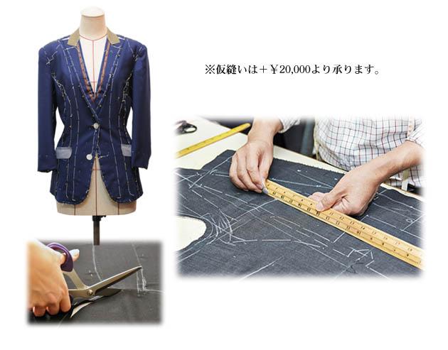 ladies style101 07 - レディーススーツ スタイル