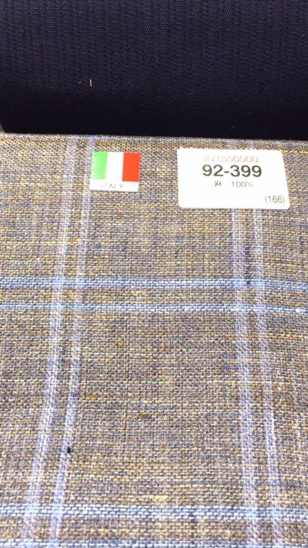 linecamera shareimage 5 2 444x789 - 春夏生地 リネンブレンドのスーツ