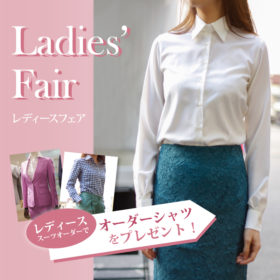 Ladies fair 2019