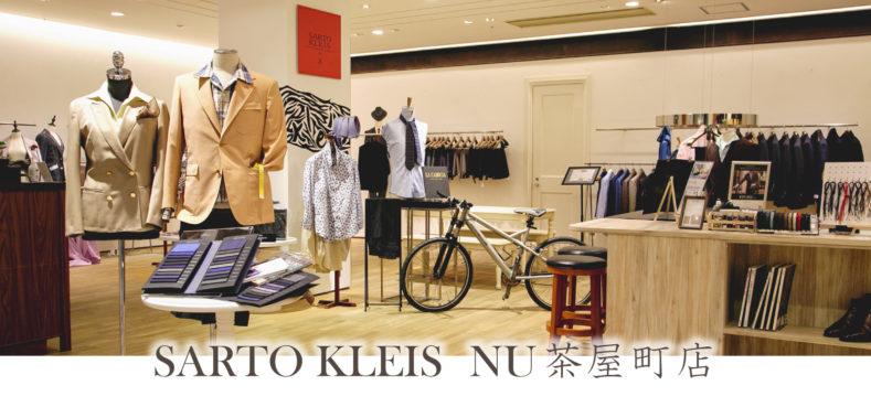 nu lp nushop 789x369 - 【Nu茶屋町店】年末・年始の営業について