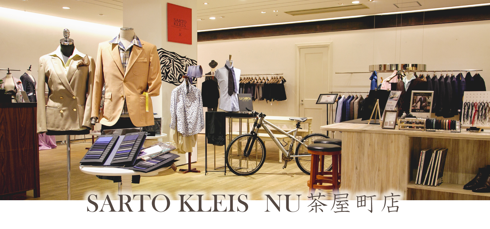 nu lp nushop - NU茶屋町店 N Products