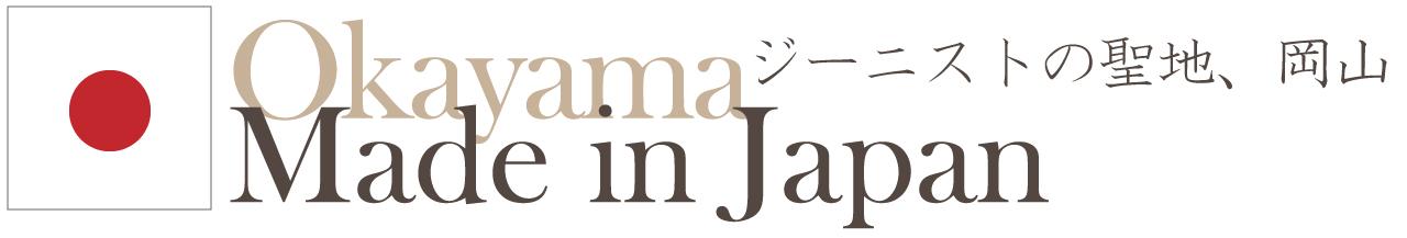 okayama - Denim Order Slacks